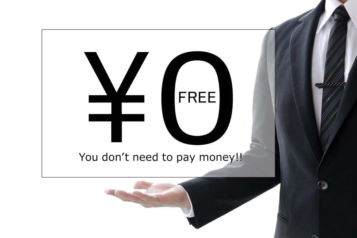 無料(0円)を提示しているビジネスマン