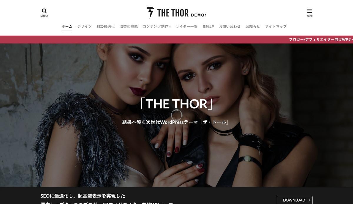 THE THORのイメージ