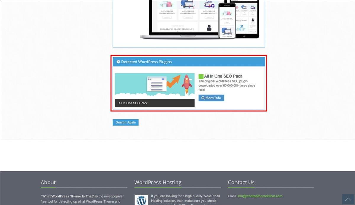 WordPress Theme Searchのプラグイン表示